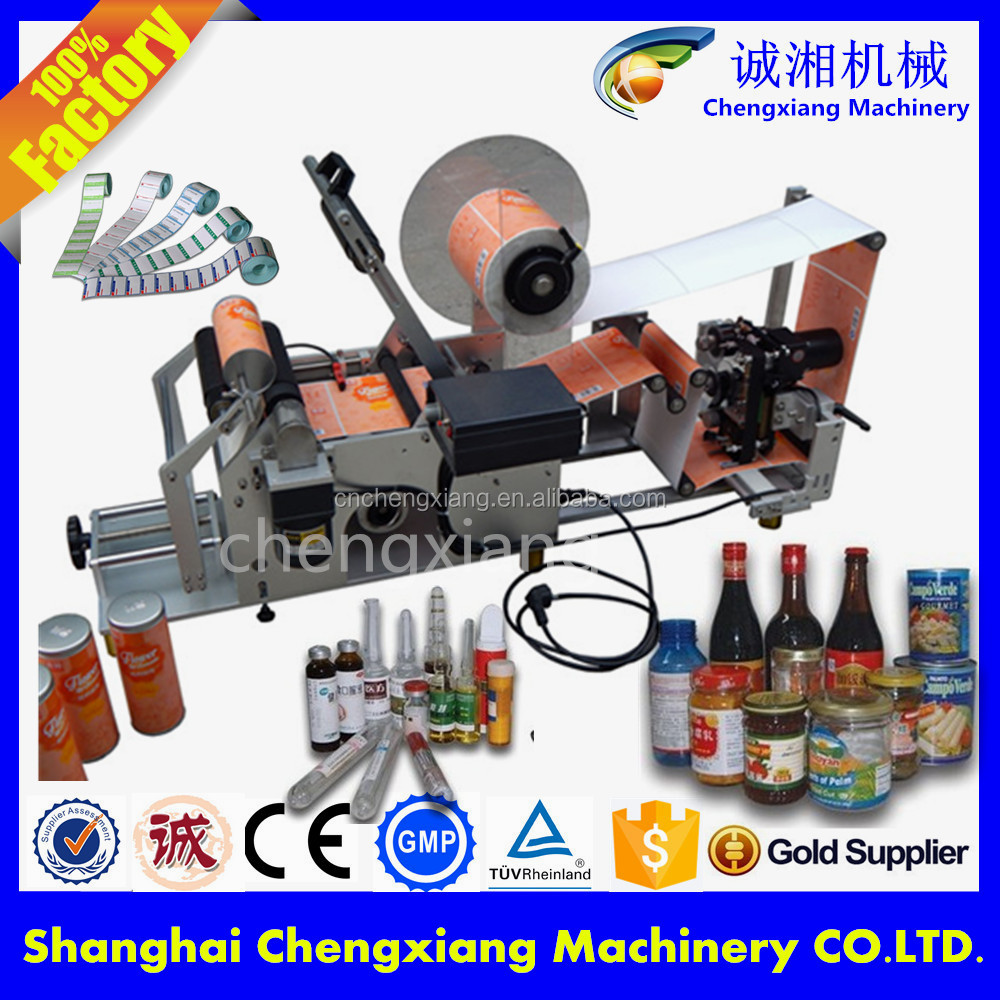 Factory price semi-automatic wine bottle labelling machine(with date code)