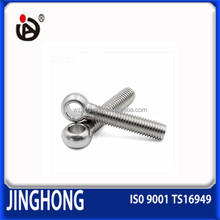 High Quality Lower Price DIN444 Stainless Steel 304 Eye Bolts