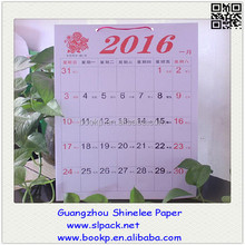 customized design different shapes wall clock with perpetual calendars with 365 days 2016