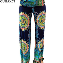 Hot Women Pants Wide Leg Patchwork Big Abstract Flowers Print Trousers Vintage Ladies Superelastic