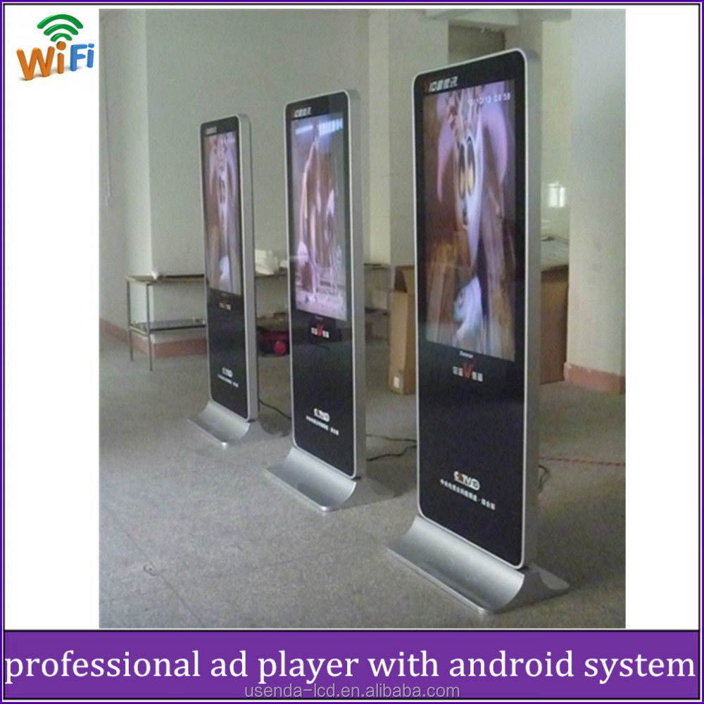 42 Inch PC all ine one android tablet kiosk stand