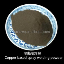 Copper-based spray welding powder with high purity