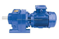 R series helical gear reducer gearbox motor