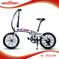 sobowo lithium battery S46 foldable bike electric bicycle at low prices