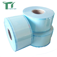 Tianrun Tyvek sterilization pouch blister cookie package