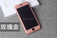 2016 new design hot sale red cover with screen glass for IPhone 7