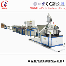 Inline Cylinder Round Drip Irrigation Pipe Making Machine/Extrusion/Production Line/Plant/Equipment