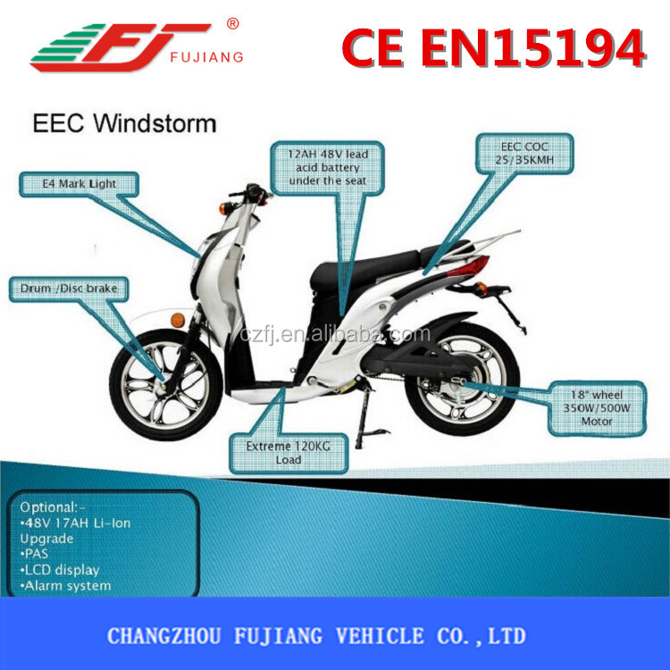 48V 500W electric scooter with pedal assist system and EEC certification