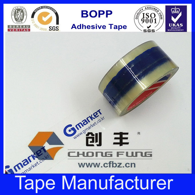 Promotional custom printed tape for packaging and advertising