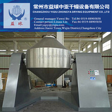 Copper powder double cone rotating vacuum drying machine