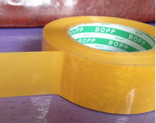 Plastic jumbo roll packing gecko adhesive bopp tape mini slitting machine made in China