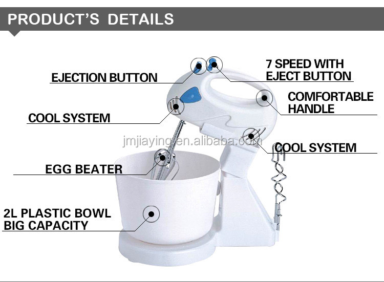 High Quality Powerful 7 Speeds Electric Hand Mixer With Plastic Bowl