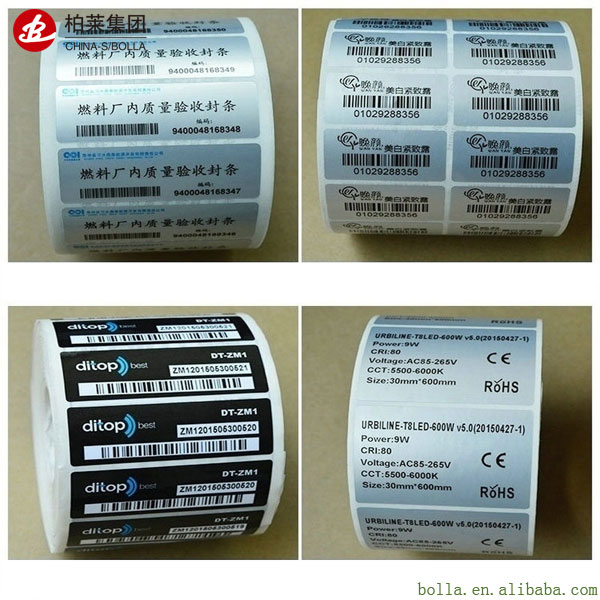 Printing Silver Polyester Adhesive Sticker, Custom Kinds of Sticker Label
