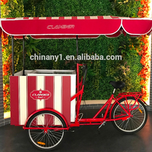 UB9027BW The best selling ice cream bike bicycle/adult cargo tricycle trike/cargo bike with front box