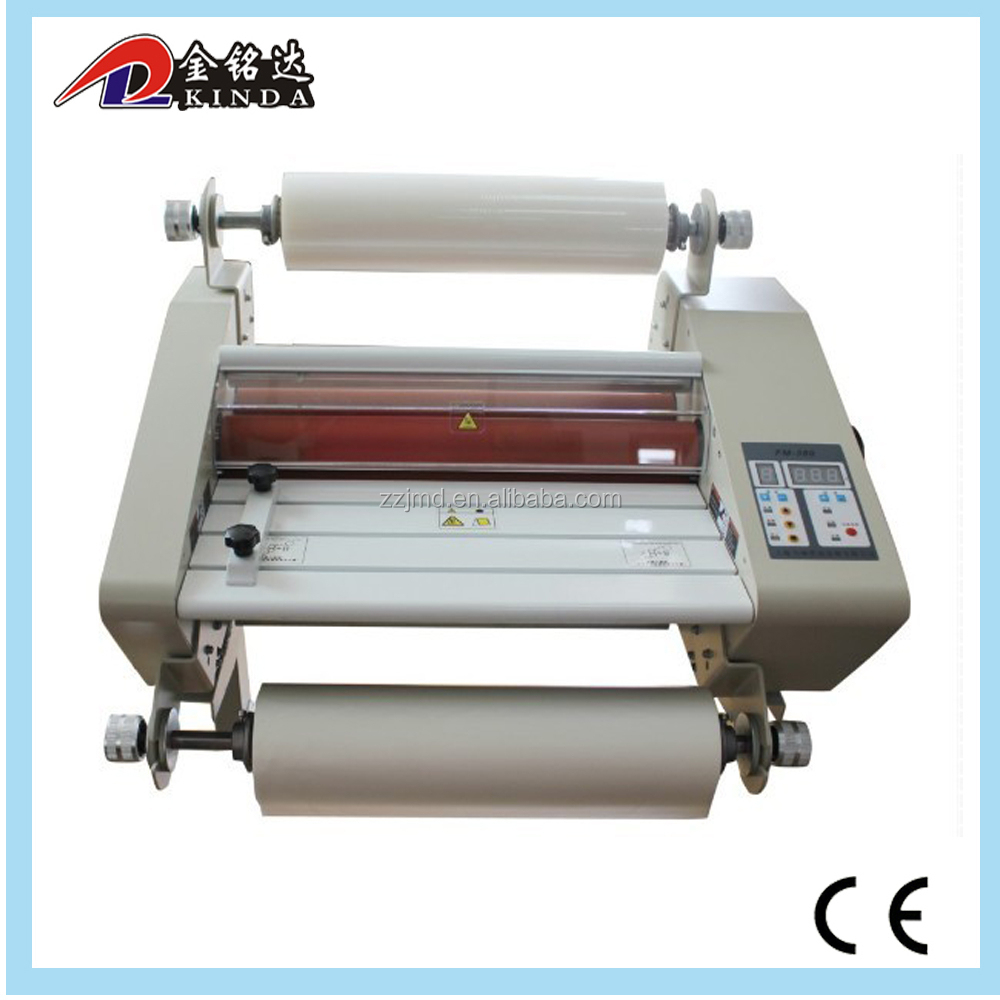 380mm small laminator FM380 cold and hot laminating machine