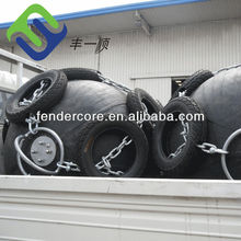 Marine Floating Tug Boat Rubber Fender