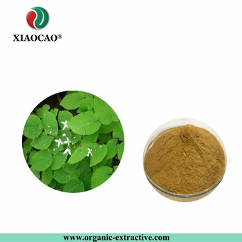2017 Male Sex Capsule Herba Epimedii Powder