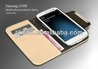 Top quality Shiny Smooth Card Slots Wallet leather case for Sumsung i9300