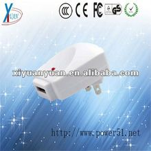 5V 500MA usb power adapter for universal electrical equipment