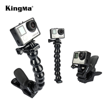 KingMa New Style Action Camera Accessories 360 degree Rotary Jaws Flex Clamp Mount For <strong>GoPro</strong> / XiaoYi / SJCAM Camera