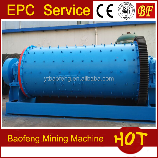 Copper cathode 99.99% iron ore, copper ore, gold ore grinding wet ball mill prices