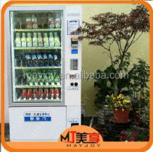 China made Hi-tech Smart hot selling high quality cell phone vending machine