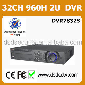DVR7832S for security alarm system h.264 dahua 960h 32 ch cctv dvr
