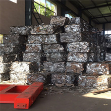 high quality and good price steel scrap from zhenxiang 99.9% Aluminum Scrap