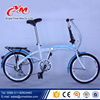 "20"" Alloy frame folding bike/cheap price foldable bicycle aluminium wheels adult bikes"