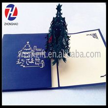 chrismas decoration 3D design paper greeting card