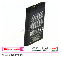 3.7v Cell Phone Battery For Nokia 7205 7210c 7210s 7230 7212c 7310c