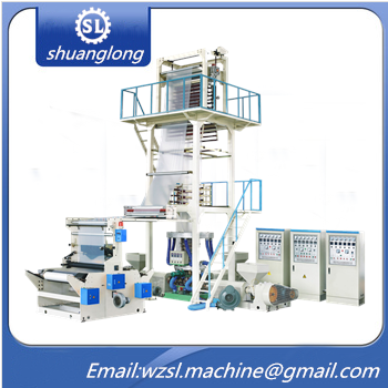 china in low price high speed ldpe/hdpe plstic extruder/ film blowing machine