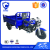 China high quality 200cc cheap cargo three wheel motorcycle