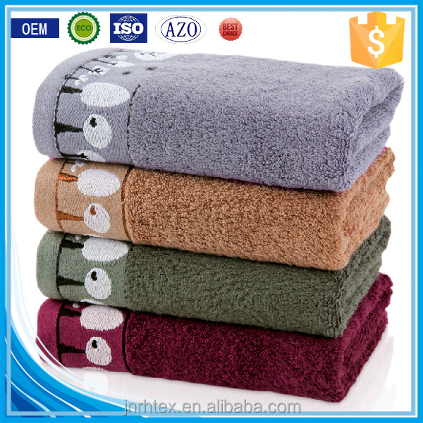 Trade assuranc combed cotton terry wholesale nautical home trends luxury bath towels