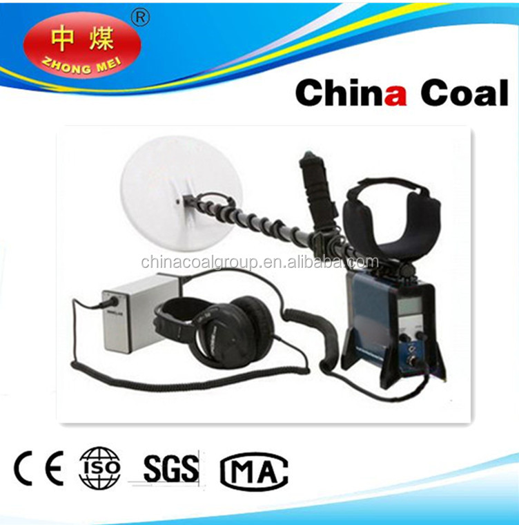 underground Gold metal detector/ locator with Audio and LCD Identify Metals deep earth scanner