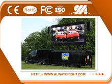 Good effect P10/P16/P20 full color outdoor AD mobile led screen truck