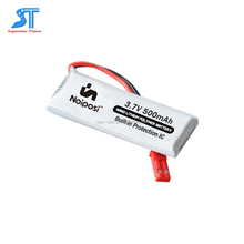 Rc drone lipo battery 3.7v 500mah lipo battery rc model airplane battery for helicopter toys for RC drone
