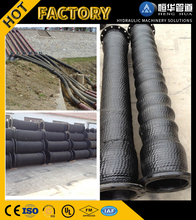 SAE&DIN certificated flexible hydraulic natural rubber hose for oil suction and delivery