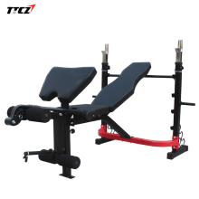 Weight Bench Adjustable Incline Flat Workout Bench Home Gym Fitness Bench Press with Preacher Curl/ Leg Developer