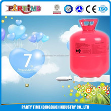 Hand-held 22.3L helium balloon kit for party used