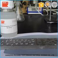 RJ-WP21 Self-cleaning function waterproofing nano coating spray,nano coating