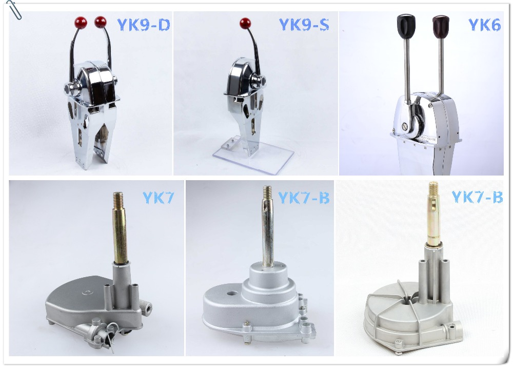 Wholewin YK7 Quick Connect Rotary BOAT Steeing System(SH5094 TYPE)