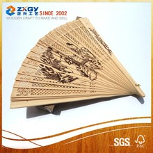 Hot sale promotional gifts sandlwood scent fan