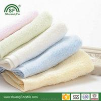 Home textile 100% organic bamboo fiber baby towel