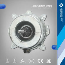 Hot selling 2014commercial refrigeration motor