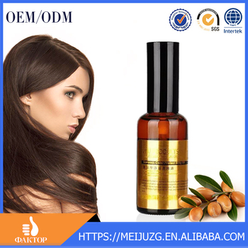 New Item Private Label Available Argan Oil Hair Care Cheap Organic Hair Mask