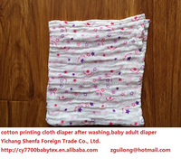 cotton printing cloth diaper after washing,baby adult diaper