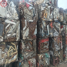 Iron Scrap Metal scrap auction HMS 1 and HMS 2 scrap 100 Metric Tons for exporting to Thiland