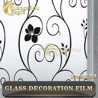 Matt Frosted Self Adhesive Glass Vinyl Film Decorative Window Films