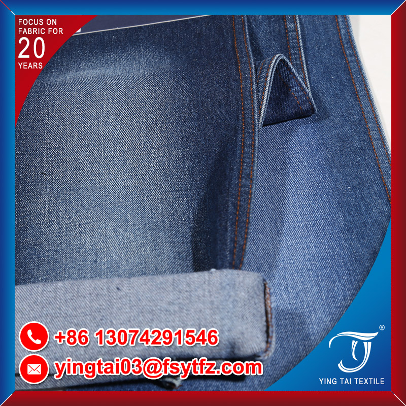 Wholesale indigo women jeans fabric 100% cotton jeans fabric